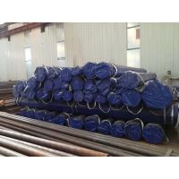 China API Spec 5L Pipes for pipelines. Specifications  L290 or Õ42 - L555 or Õ80 on sale