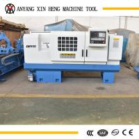 Quality Swing over bed 2500mm optimum heavy duty lathe machine on sale for sale