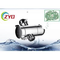 Buy cheap 3-Way Diverter For Bathroom Handheld Shower Head Shower Arm Bath Chrome Plated from wholesalers