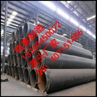 Quality Underground direct buried pre insulated polyurethane thermal insulation gi jacket steel pipe for hot water for sale
