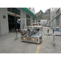 Quality Three Sides Automatic Square Bottle Labeling Machine Electric Driven Type for sale