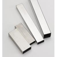 Buy DIN, EN Standard Special Boiler Heat Exchange Square And Rectangle Stainless Steel Tube, Rectangular Steel Pipe at wholesale prices