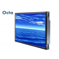 Quality Outdoor Open Frame Monitor Touch Screen Resistive 47 Inch 2000 Nit for sale