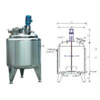 Quality Professional Mixing bucket / Tank Agitator Mixer / mixing equipment for Liquid with Milling for sale