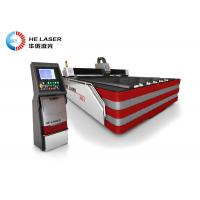 Quality Industry Kitchen Ware 500W CNC Metal Optical Fiber Laser Cutting Equipment for sale