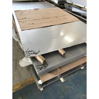 Material Grade AISI 420 UNS S42000 Stainless Steel Sheet And Strip Coil for sale