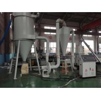 Quality High Output Wood Powder Making Machine With CE Approved , Customized Wood Powder Making Machine for sale