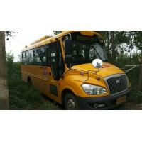 Quality YUTONG Used International School Bus , Second Hand School Bus With 41 Seats for sale
