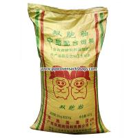 Quality Yellow Pig Feed Packing Woven Polypropylene Sacks / Flexo Printed Woven Bags for sale