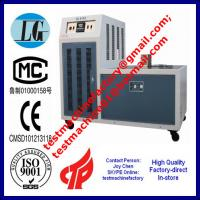 China CDW-30/40/60/80/110 low temperature impact test chamber on sale