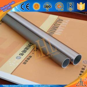 Quality Supply aluminium 6063 t6 profile indoor guardrail round aluminium pipe for sale