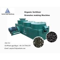 China Automatic 500 kgs / h Ball shape organic fertilizer granules making machine on sale