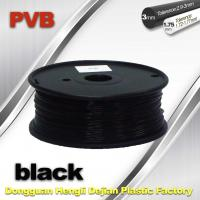 Quality High Strength ABS and PLA 3D Printer Filament 1.75mm Black Color for sale