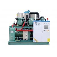Quality 40 Ton Industrial Flake Ice Machine For Fish / Meat / Seaweed Evaporative Cooling for sale