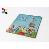 Buy Eco - Friendly Hardback Book Printing Art Paper + Grey Board Material ISO FSC at wholesale prices