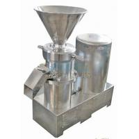 Quality peanut colloid mill/nut butter making machine/sesame colloid mill with the best price sale for sale