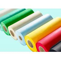 Quality Colorful and Waterproof Sesame PP Spunbond Non Woven Fabric 100% Polypropylene for sale