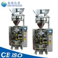 Quality XY-90BK Granule Packing Machine / Sugar Pouch Packing Machine 1500*950*1450mm Dimension for sale