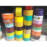 Quality bopp color adhesive tape with width 24mm,36mm,45mm,48mm,60mm,72mm for sale