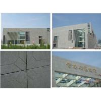 China Resist UV 8mm Exterior Fiber Cement Board , Fibre Cement External Wall Cladding on sale