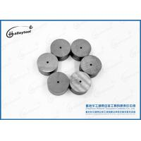 Quality Long Time Working Life Tungsten Carbide Wire Drawing Dies For Steel Wires Alloy Bars for sale