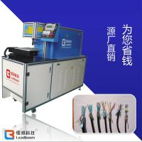 Buy cheap Cable Stripping Machine For Glass Fiber , Scrap Cable Stripping Machine  ISO from wholesalers