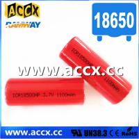 Quality 20C high discharge rate battery 18650HP 3.7V 1500mAh for sale