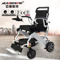 Quality Aluminum folding electric wheelchair for disabled for sale
