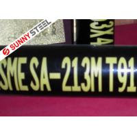 Buy ASTM A213 T91 Seamless alloy tube at wholesale prices