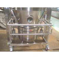 Quality Food Microorganism Powder Granulator Machine batch capacity  5 - 500kg/Batch for sale