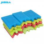 Quality Nontoxic Rigid Plastic Refreezable Ice Blocks 200Ml Blue Freezer Packs for sale