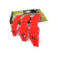 Buy 2 Pcs Disc Brake CoversReplacing Brake PadsTo Protect The Safety Of Driving at wholesale prices