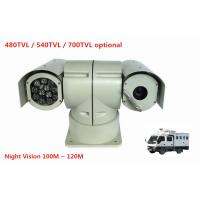 China IR 100M Night Vision Intelligence PTZ Thermal Imaging Rugged Police Car Camera on sale