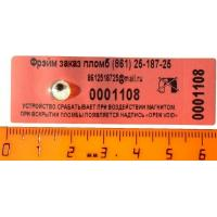 Quality Numbering Printing  Magnetic Security Labels Showing Hidden Words for sale