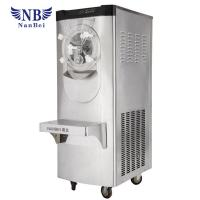 Quality Vertical Commercial Ice Maker Machine , American Ice Cream Machine for sale