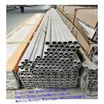 Quality Top Quality Low Price Custom Length Aluminum Profile/Extruded Aluminum Profiles/Advertisement Aluminum Profile for sale