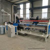 Buy cheap 3m width Fully-Automatic double wire feeding PLC Chain Link Fence Machine from wholesalers