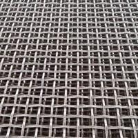 Quality Woven Vibrating Screen Mesh Quarry Screen Wire Mesh Made by Steel Wire for sale