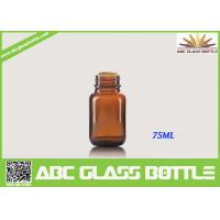 Quality Free Sample 75ML Custom Small Tablet Amber Glass  Bottle for sale