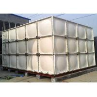 Quality Fiber Glass Tank, SMC/FRP/GRP Panel Water Tank with Low Price for sale