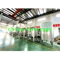Quality Industrial Reverse Osmosis Water Treatment System With PLC Control for sale