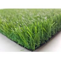 China Durable Realistic Artificial Grass Landscaping Environmental Friendly on sale