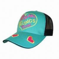 Buy Children's Sports Cap with Embroidery Logo, Made of Cotton at wholesale prices