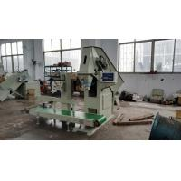 Quality Customized Charcoal Packing Machine 2.5 KW Semi - Automatic CE Standard for sale
