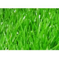 Quality 50mm Football Artificial Grass Synthetic Fake Grass Football Field Fire Resistance for sale