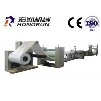 Quality Automatic Epe PS Foam Sheet Extrusion Line , Plastic Extrusion Machine for sale