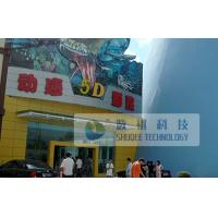 Quality Motion 5D Movie Theater With Snow Effect / Rain Effect And Silence Air Compressor for sale