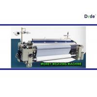 Quality 110 Inch 280CM Water Jet Loom Machine Single Pump Plain Tappet Shedding for sale