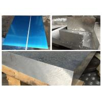 Quality Hard Alloy 7075 Aluminum Sheet Metal For Aircraft Parts / Shaft 16 Gauge for sale