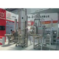 Quality Spray Drying Powder Granulator Machine , Siemens Motor Dry Granulation Machine for sale
